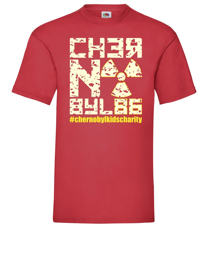 Designer T Shirts Uk | Chernobyl Children S Project Uk Designer T Shirts Available